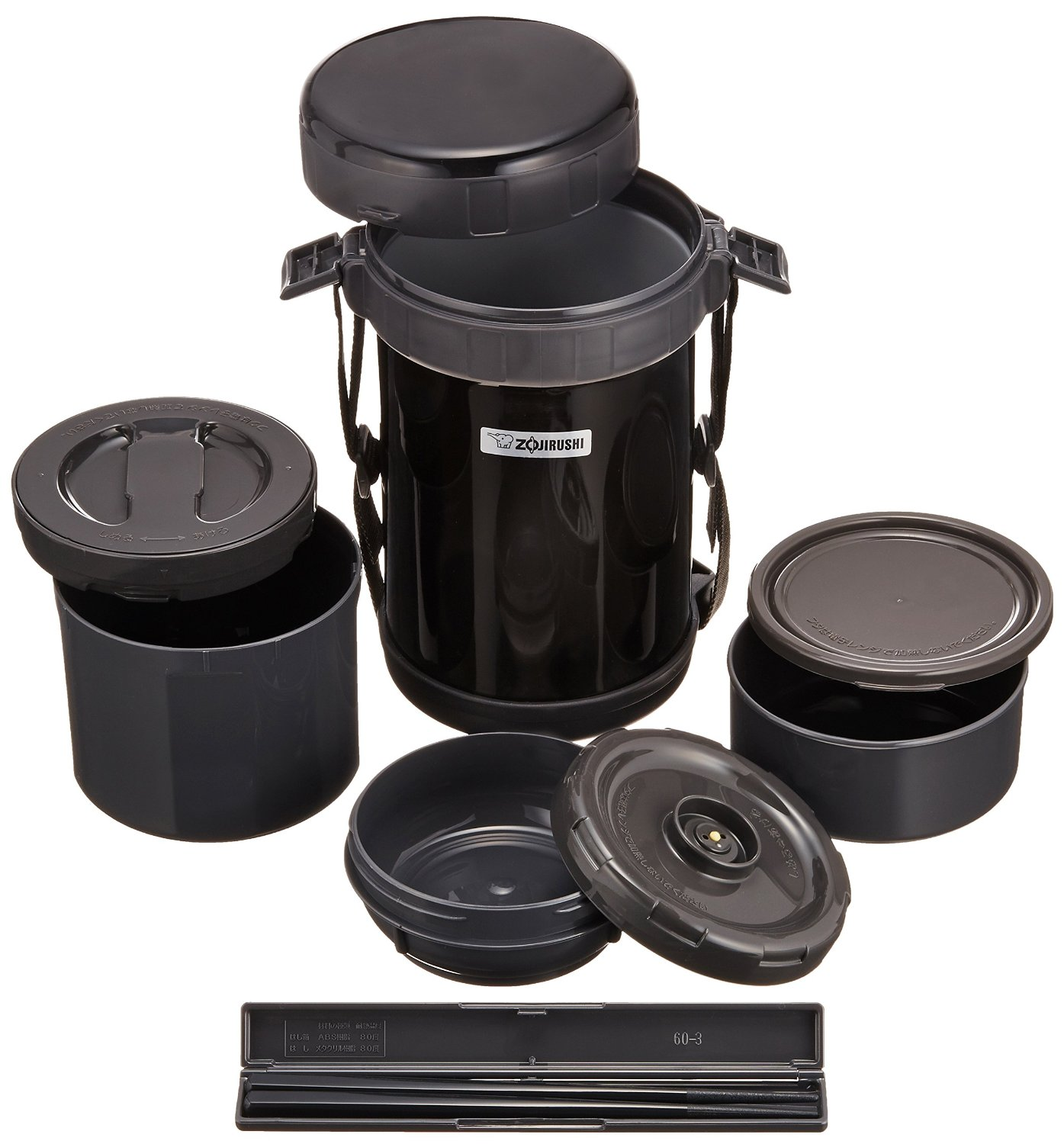 xl size lunch box zojirushi thermos stainless steel bento bottle sl xd20 ba. Black Bedroom Furniture Sets. Home Design Ideas